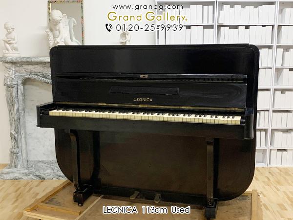 幻のピアノ!ショパン誕生の地 ポーランド製造ピアノ 限定1台オリジナル(現状)販売! LEGNICA(レグニカ)