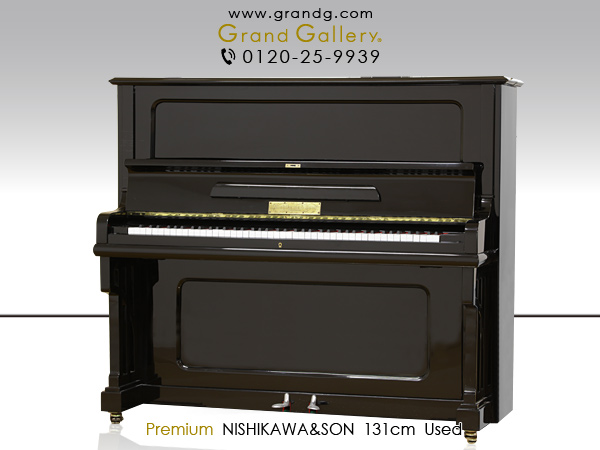 中古ピアノ NISHIKAWA&SON(ニシカワ) 現存するものも少ない大変貴重な1台