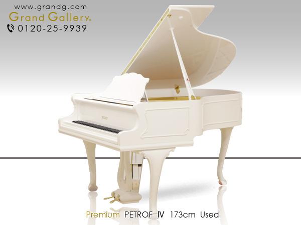 気品あふれるホワイト&バロック様式が美しい猫脚ピアノ PETROF(ペトロフ) Ⅳ CHIPPEN