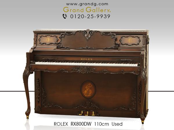 特選中古ピアノ ROLEX(ローレックス)RX800DW ヨーロピアンテイスト溢れる小型ピアノ 猫脚 象嵌装飾 バロック調