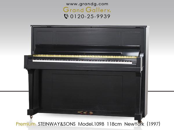 中古アップライトピアノ STEINWAY&SONS(スタインウェイ&サンズ)Model.1098