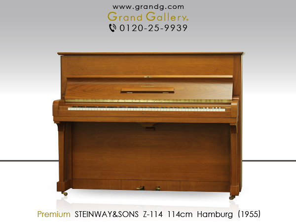 中古アップライトピアノ STEINWAY&SONS(スタインウェイ&サンズ) Z114