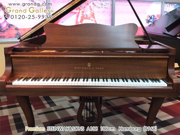 特選中古ピアノ STEINWAY&SONS(スタインウェイ&サンズ)  A188 美しいウォルナットの外装、可憐なチッペンデール仕様