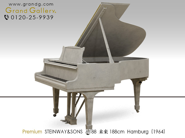 アートピアノ 「未来」STEINWAY&SONS(スタインウェイ&サンズ)A188 / 送料無料 北海道・沖縄、その他離島を除く