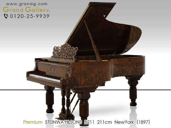 【売約済】特選中古ピアノ STEINWAY&SONS(スタインウェイ&サンズ)B211