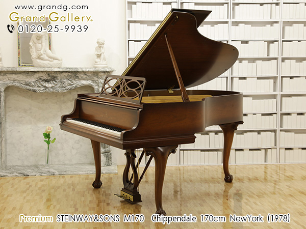 特選中古ピアノ STEINWAY&SONS(スタインウェイ&サンズ)M170 芸術性豊かなケースとサイズを超えた音の美しさ