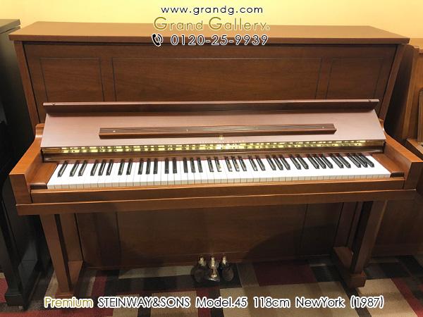 【売約済】ニューヨーク・スタインウェイの小型アップライトピアノ STEINWAY&SONS(スタインウェイ&サンズ)Model.45
