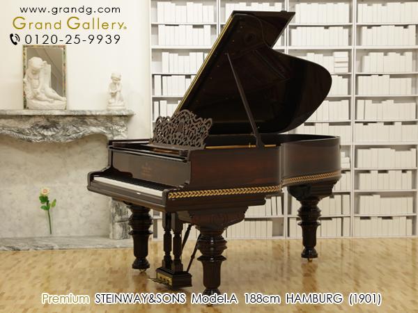 フルリビルドで完璧に蘇ったピアノの文化遺産 STEINWAY&SONS(スタインウェイ&サンズ)Model.A