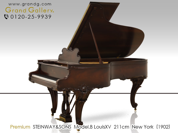 特選中古ピアノ STEINWAY&SONS(スタインウェイ&サンズ)Model.B ルイ15世スタイル 豪華絢爛なスタインウェイの歴史的芸術品