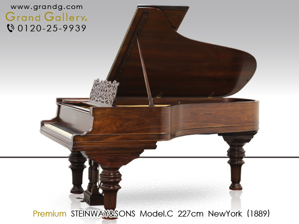 特選中古ピアノ STEINWAY&SONS(スタインウェイ&サンズ)Model.C 永遠に受け継がれる卓越した芸術性と伝統の調べ
