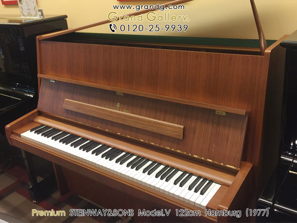 中古アップライトピアノ STEINWAY&SONS(スタインウェイ&サンズ)Model.V