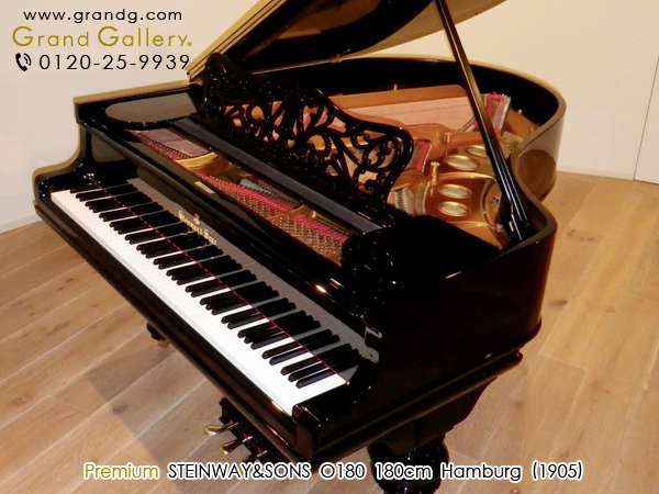 中古グランドピアノ STEINWAY&SONS(スタインウェイ&サンズ)O-180 / 送料無料 北海道・沖縄、その他離島を除く