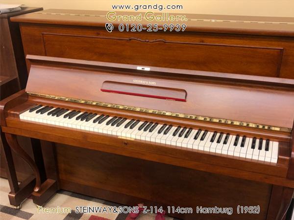 特選中古ピアノ STEINWAY&SONS(スタインウェイ&サンズ)Z114  希少のチッペンデール仕様