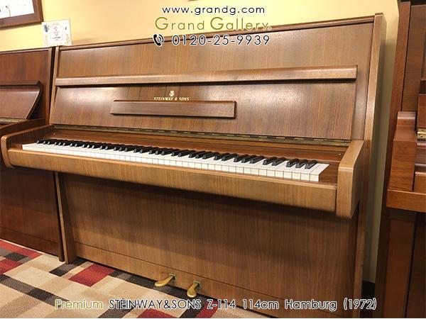 【売約済】特選中古ピアノ STEINWAY&SONS(スタインウェイ&サンズ)Z114