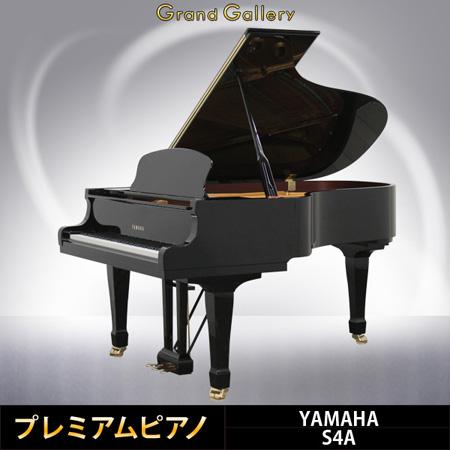 【売約済】YAMAHA(ヤマハ)S4A