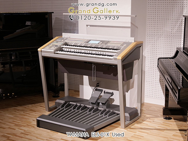中古エレクトーン YAMAHA(ヤマハ)ELS01X / アウトレットピアノ
