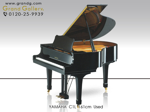 中古グランドピアノ YAMAHA(ヤマハ)C1L