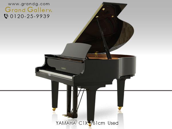 中古グランドピアノ YAMAHA(ヤマハ)C1X ※2018年製