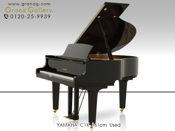 中古グランドピアノ YAMAHA(ヤマハ)C1X ※2019年製
