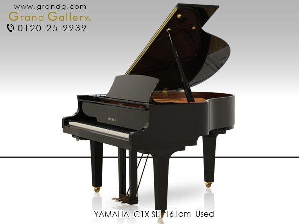 中古ピアノ YAMAHA(ヤマハ)C1X-SH ヤマハ「CXシリーズ」の消音付コンパクトグランド