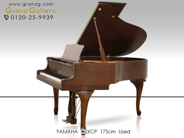 中古ピアノ YAMAHA(ヤマハ)C2XCP CXシリーズの現行プレミアムモデル