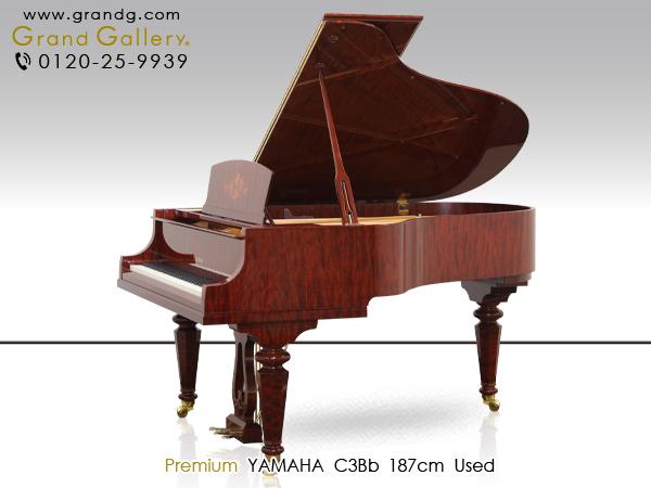 中古グランドピアノ YAMAHA(ヤマハ)C3Bb
