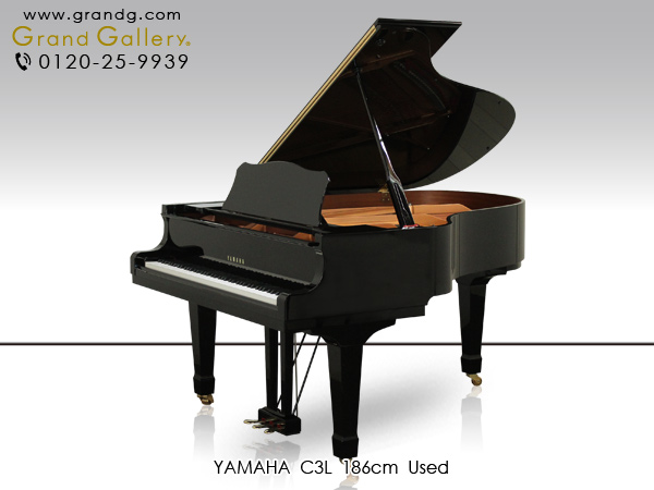 中古グランドピアノ YAMAHA(ヤマハ)C3L