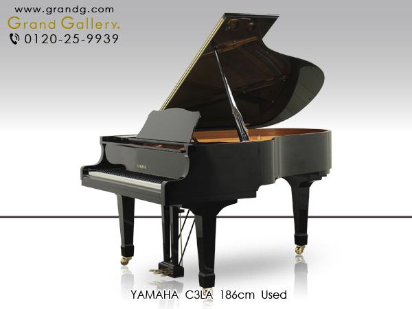 【売約済】中古グランドピアノ YAMAHA(ヤマハ)C3LA