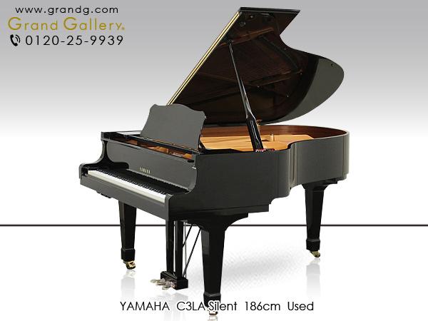 【売約済】中古グランドピアノ YAMAHA(ヤマハ)C3LASN