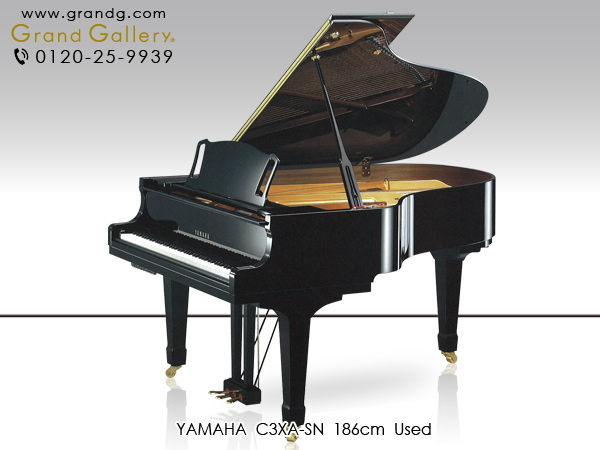 【セール対象】【送料無料】中古グランドピアノ YAMAHA(ヤマハ)C3XA-SN