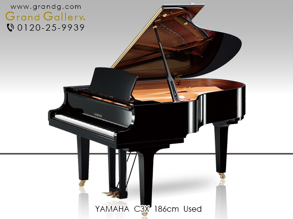【売約済み】中古グランドピアノ YAMAHA(ヤマハ)C3X