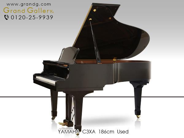【売約済】中古グランドピアノ YAMAHA(ヤマハ)C3XA