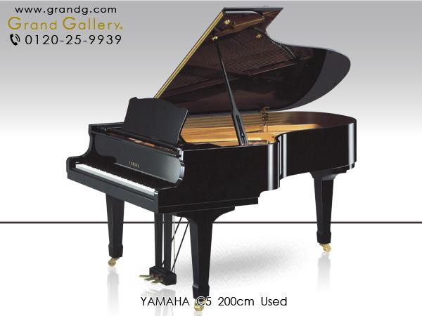 中古グランドピアノ YAMAHA(ヤマハ)C5