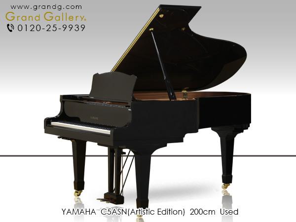 【売約済】中古アップライトピアノ YAMAHA(ヤマハ)C5ASN