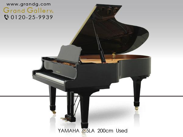 アーティストも認めるワンクラス上の優れたタッチと音質 YAMAHA(ヤマハ) C5LA