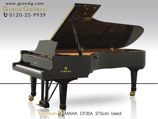 特選中古ピアノ YAMAHA(ヤマハ) フルコンサートピアノ CF3SA 世界最高峰のピアノ とってもお安くご提供します