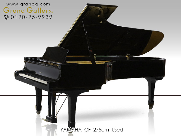 中古ピアノ YAMAHA(ヤマハ) CF 巨匠リヒテルが愛奏したヤマハ・コンサートグランド