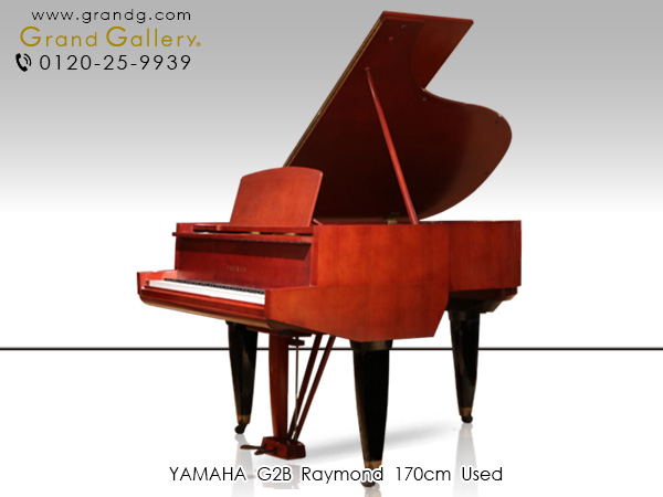 特選中古ピアノ YAMAHA(ヤマハ)G2B アントニン・レーモンドモデル