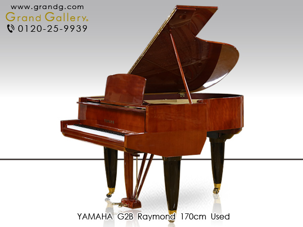 中古グランドピアノ YAMAHA(ヤマハ)G2B アントニン・レーモンド