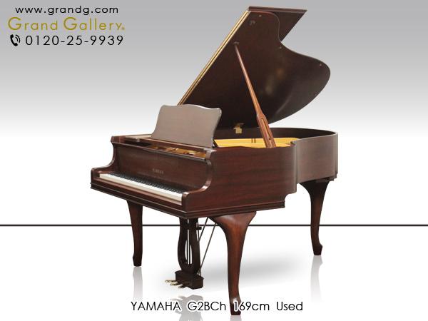 【売約済】中古グランドピアノ YAMAHA(ヤマハ)G2BCP