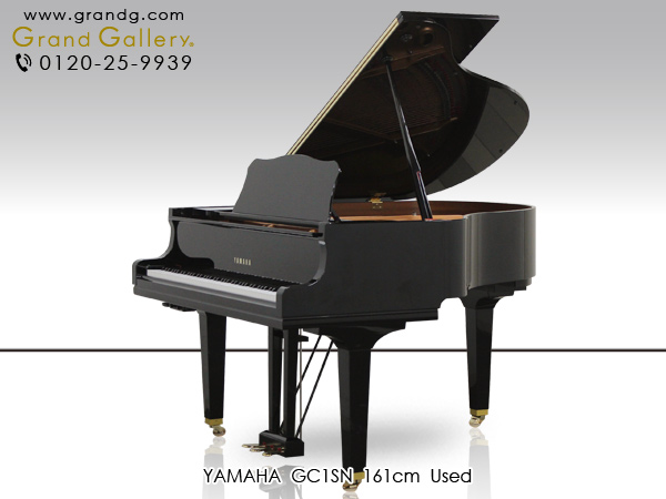 中古グランドピアノ YAMAHA(ヤマハ)GC1SN
