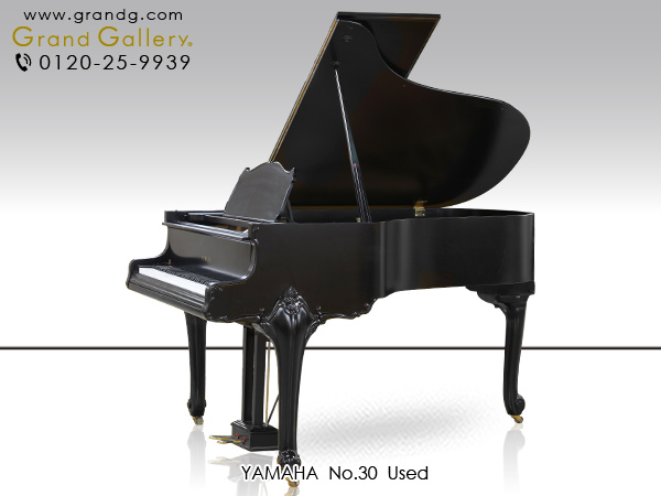 特選中古ピアノ YAMAHA(ヤマハ)No.30 現在のピアノには無い、魅力、存在感のある一台