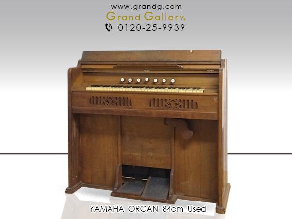 【売約済】特選中古ピアノ YAMAHA(ヤマハ) オルガン お買得♪7つのストップ 様々な演奏・音色を奏でる