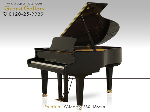 特選中古ピアノ YAMAHA(ヤマハ)S3X プレミアム・ピアノ 華やかな倍音 超越した響き ヨーロッパスプルース 中型ダブルキャスター