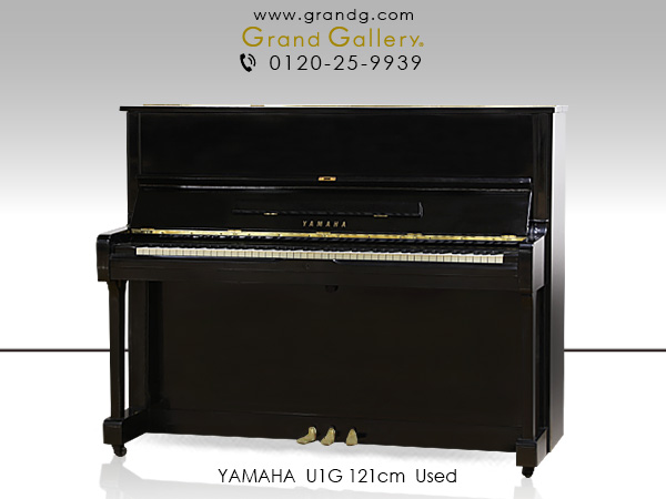 中古アップライトピアノ YAMAHA(ヤマハ)U1G / アウトレットピアノ