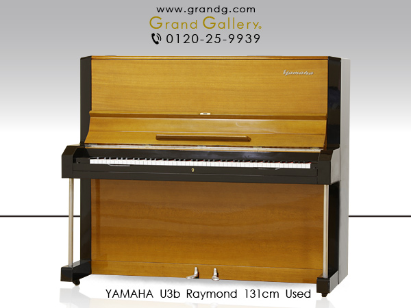 中古ピアノ YAMAHA(ヤマハ)U3B 建築家アントニン・レーモンド氏デザイン