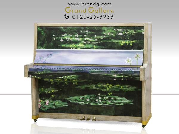 概念を超えた芸術性を持つ「アートケース」Art Piano(アートピアノ) クロード・モネ(Claude Monet) 睡蓮(すいれん) Les Nympheas