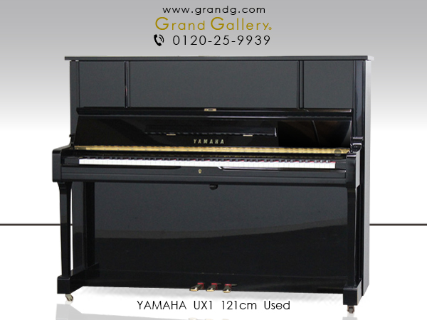 快いタッチ 高い演奏性  YAMAHA(ヤマハ)UX1