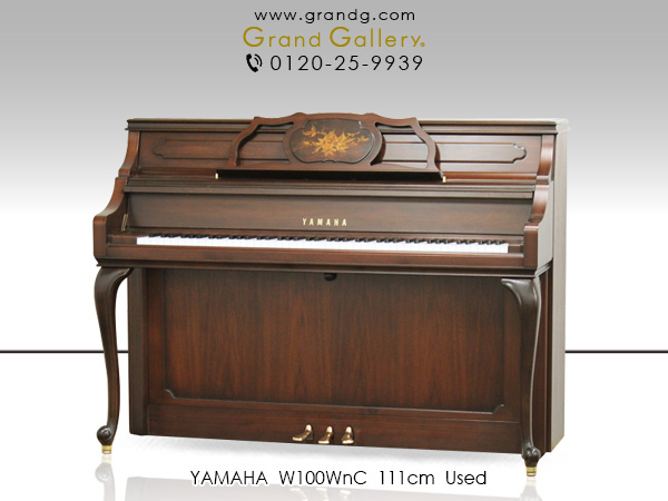 【売約済】中古アップライトピアノ YAMAHA(ヤマハ)W100WnC