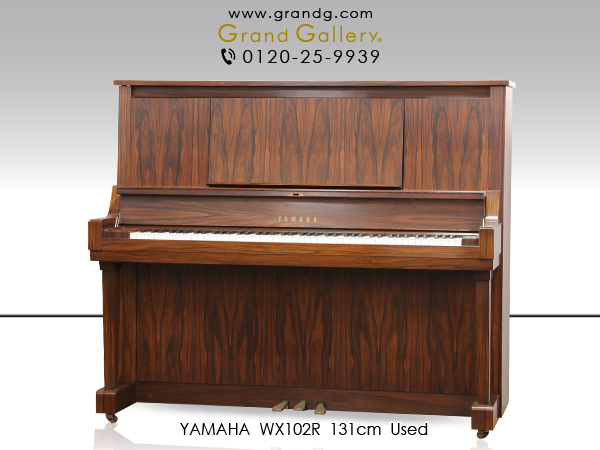 【セール対象】【送料無料】中古アップライトピアノ YAMAHA(ヤマハ)WX102R